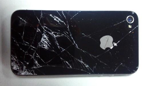 iphone 4 cu sticla sparta