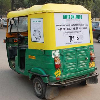 branding car in india